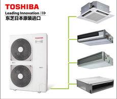 东芝系列中央空调